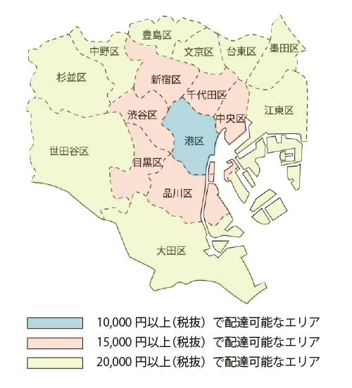chizu-haitatsu